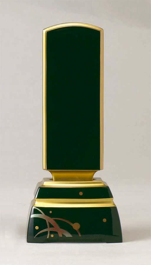 モダン塗り位牌 【カラー】 グリーン 3.5号(1名様分の書き代込) 総高さ162mm台幅74mm奥行49mm