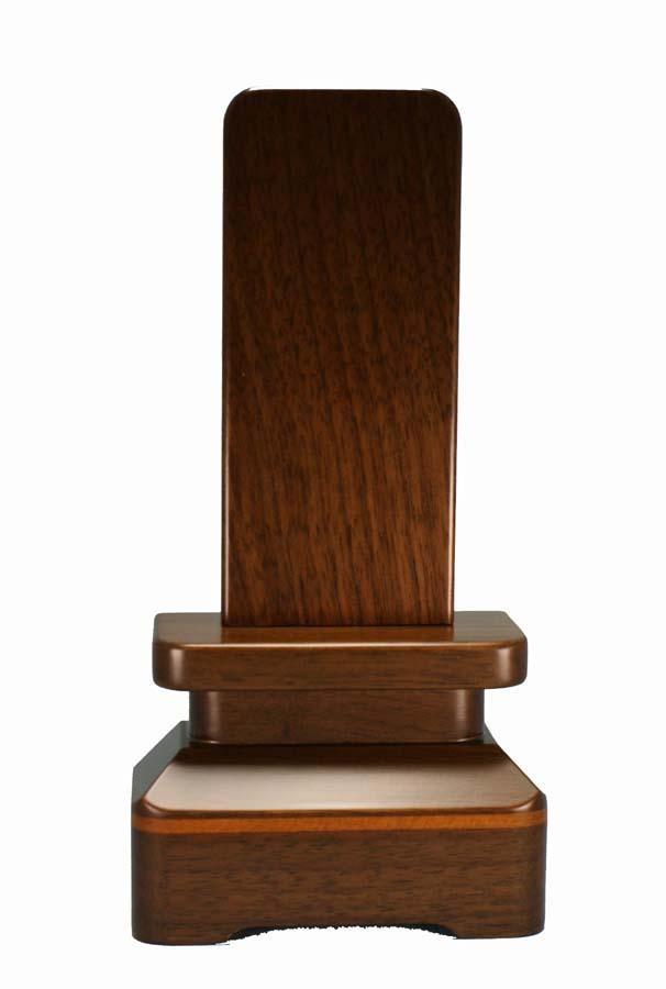 【本物保証】 モダン位牌  ウォールナット材 [ 萩 ] 5.0号 (書き代込) 総高さ230mm台幅110mm奥行40mm, ホビーSHOP C62 2e4e22fa