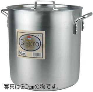 アルミ寸胴鍋 Bispro寸胴 42【101001617】