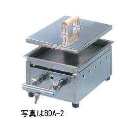 業務用どて焼き器。 ガスどて焼き器【BDA-2】
