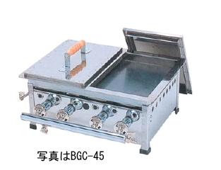 業務用ガス餃子焼き器【BGC-40】
