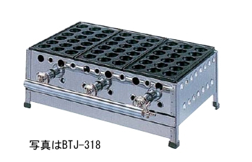 業務用 店舗用 ガス たこ焼き器 2連 (たこ鍋 ジャンボ 18穴 φ48mm×2)引出し無 BTJ-218