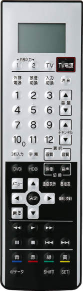 リンナイ 外部機器操作用デラックスリモコン【DSR-01】