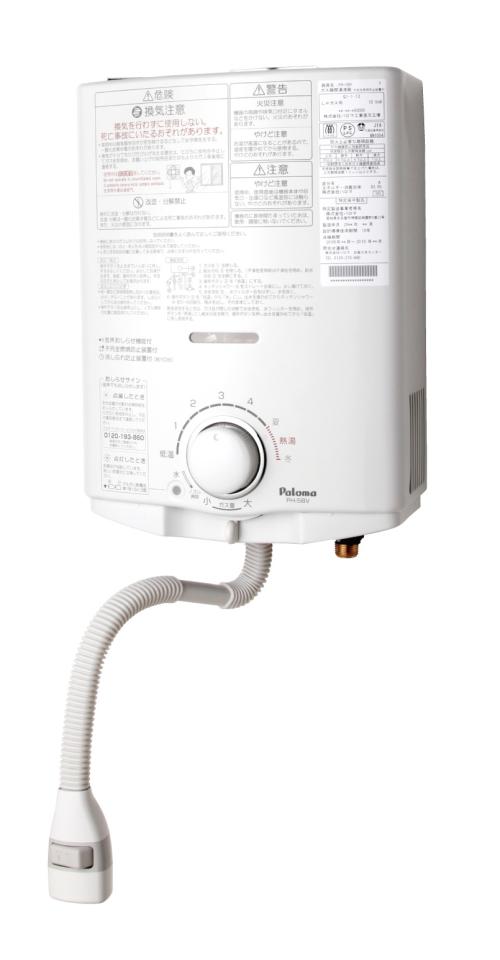パロマ ガス瞬間湯沸器 5号元止め式【PH-5BV】 ※送料(一部地域除く)・代引手数料無料