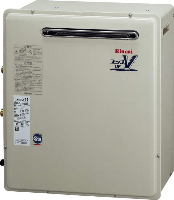リンナイ ガス風呂給湯器 設置フリータイプ オート 屋外据置 24号【RUF-A2400SAG(A)】