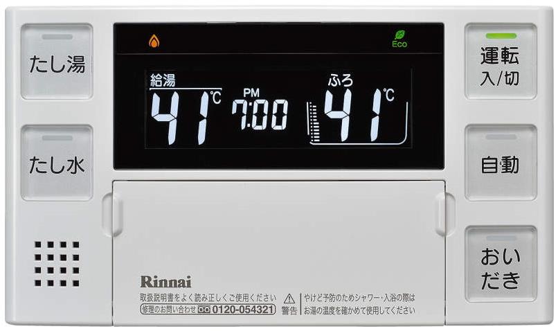 リンナイ 浴室リモコン(風呂リモコン)【BC-220VN】※単独設置用リモコン