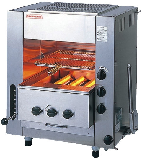 アサヒサンレッド ガス赤外線グリラー 両面焼物器 武蔵 SGR-N45