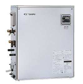 長府*CHOFU* KIBF-4764DSA 石油給湯器 水道直圧式 給湯+強制追いだき オート 屋外設置型