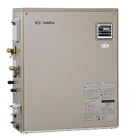 長府*CHOFU* KIBF-3964DA 石油給湯器 水道直圧式 給湯+強制追いだき オート 屋外設置型