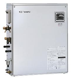 長府*CHOFU* KIBF-4764DS 石油給湯器 水道直圧式 給湯+強制追いだき 屋外設置型