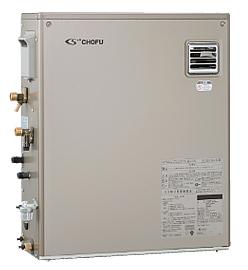 長府*CHOFU* KIBF-3964D 石油給湯器 水道直圧式 給湯+強制追いだき 屋外設置型