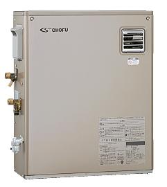 長府*CHOFU* IBF-3964D 石油給湯器 水道直圧式 給湯専用 屋外設置型