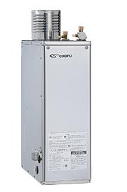 長府*CHOFU* IB-4764DS 石油給湯器 水道直圧式 給湯専用 屋外/屋内設置型