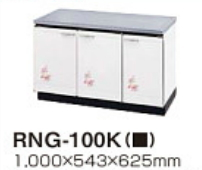 タカラスタンダード ホーローキッチンセット ロイヤル ガス台 RNG-100(RZP/RSI/RSF)