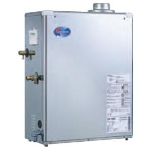 長府工産 *CHOFU KOSAN* CBX-H481E 石油給湯器 直圧式 給湯専用タイプ 強制排気型