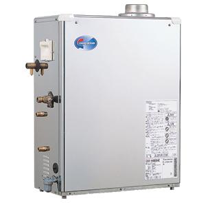 長府工産 *CHOFU KOSAN* CKX-H481SAE 石油給湯器 直圧式セミオートタイプ