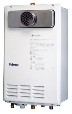 パロマ ガス給湯器 (高温水供給タイプ・前方排気) FH-202ZAW3(S) ※送料(一部地域除く)・代引手数料無料