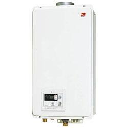 ノーリツ 業務用給湯器 屋内壁掛 16号 FF(強制給排気型)【GQ-1620WZ-FFA-2】