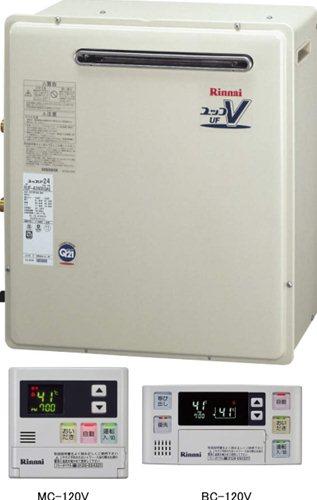 リンナイ ガス風呂給湯器 設置フリータイプ オート 屋外据置【RUF-A1610SAG(A)】※台所MC-120V、風呂BC-120V各リモコンセット