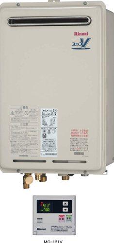 リンナイ ガス給湯器 高温水供給式タイプ 24号 屋外壁掛【RUJ-V2401W(A)】※台所リモコン MC-121V セット