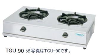 タニコー卓上ガステーブル 2口 五徳280φ×2【TGU-75】