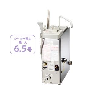 パーパス*PURPOSE* (高木産業) シャワー付ガスふろがまGFシリーズ 【GF-655SBB】 BF式 浴室内据置形