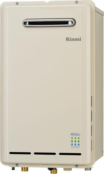 リンナイ 業務用給湯器 屋外壁掛 24号 エコジョーズ【RUXC-E2403W】