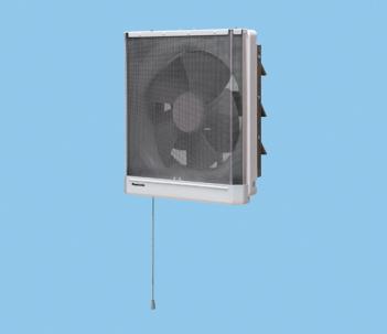 パナソニック*Panasonic* 換気扇 【FY-20EJM5】 一般用・台所用換気扇 20cmタイプ 再生式フィルター付 電動式シャッター