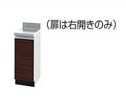 タカラスタンダード 木製キッチンセット P型 スタイリッシュ 調理台 AT-30(PUS/PUD)-1