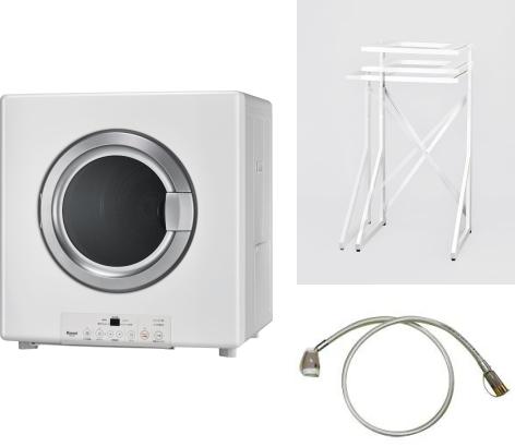 リンナイ ガス衣類乾燥機 乾太くん RDT-80 乾燥容量8kg 専用置台(高)・ガスコード付