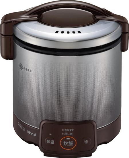 リンナイ 家庭用ガス炊飯器 0.9L 1~5合 ジャー付【RR-050VQ(DB)】ダークブラウン