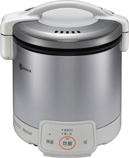 リンナイ 家庭用ガス炊飯器 0.9L 1~5合 ジャー付【RR-050VQ(W)】グレイッシュホワイト