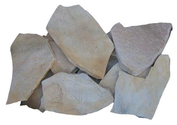 乱形石材 アルビノイエロー 4束セット(約0.25平米 × 4)敷石 乱形石 石材 建材 和風庭園 茶庭 張石 建物の床石 壁石【送料無料】【代引き不可】