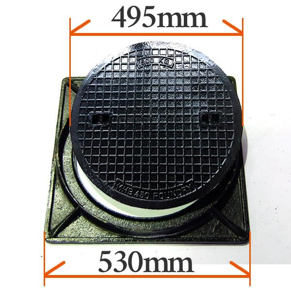 鋳鉄製 マンホール フタ径495mm フタ&枠セット 2t荷重  穴径450mm MK-1-450 セット(枠付き) 乗用車用 (普及型)マンホール 浄化槽