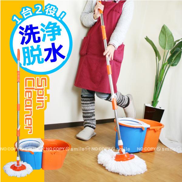 電動でも足踏みでもないのに洗浄 営業 脱水 買収 手が汚れにくく床のお掃除ラクラク回転モップ TKB 脱水ダブル回転スピンクリーナー ss1120 洗浄