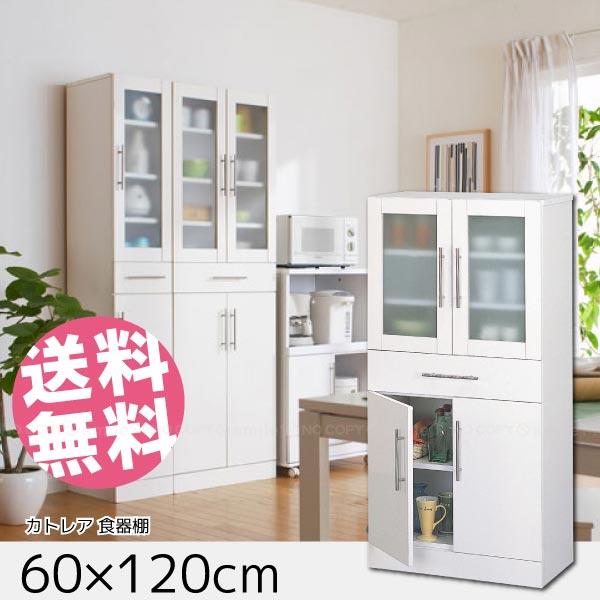 カトレア食器棚60-120[23463]【直】/