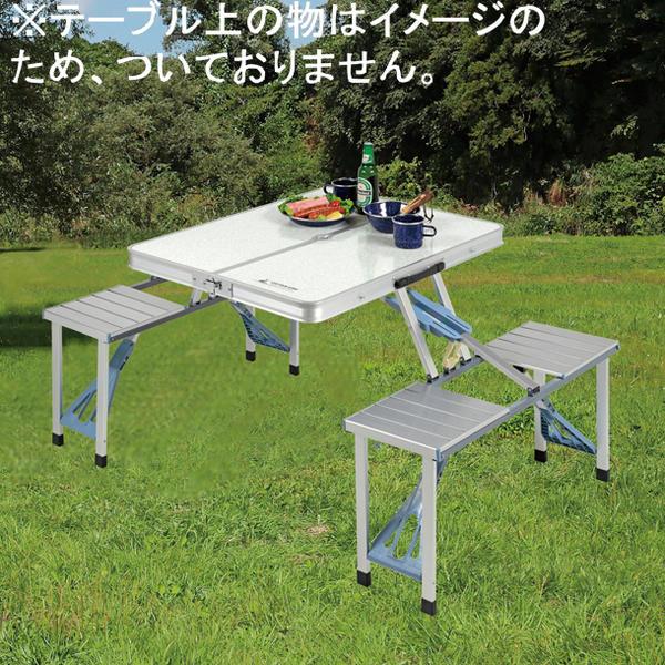 ラフォーレDXアルミピクニックテーブル UC-9/