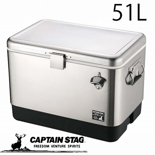 ステンレスフォームクーラー51L[UE-76]