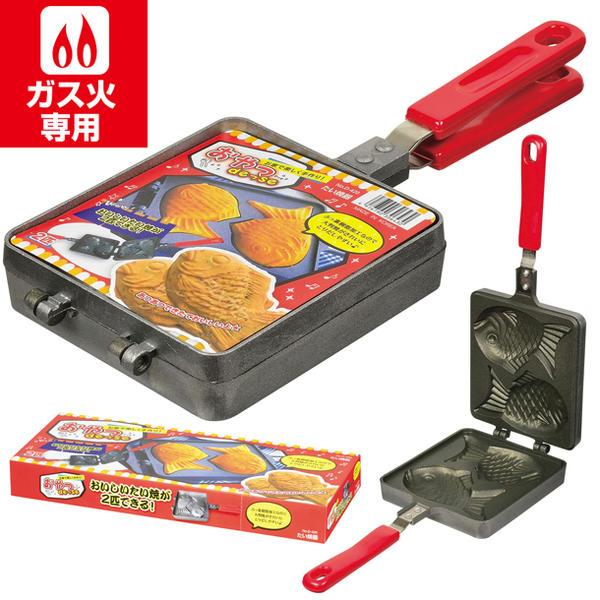 ふっ素加工たい焼器D-419/【ポイント 倍】