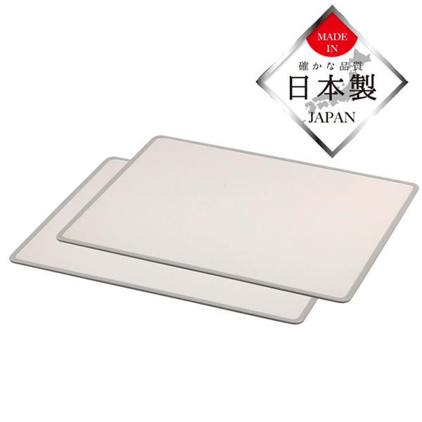 風呂ふた/アルミ組み合わせ風呂ふたL12 73×118cm【2枚組】 HB-1360/【日本製】