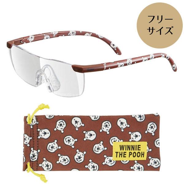 めがね 眼鏡 虫眼鏡 拡大鏡 プーさん Pooh ディズニー 出色 拡大率1.6倍 実物 大きくはっきり よく見える ハニーパターン かわいい プー RG1 おしゃれ ルーペグラス SKA スケーター ポーチ付き めがね拭きになる