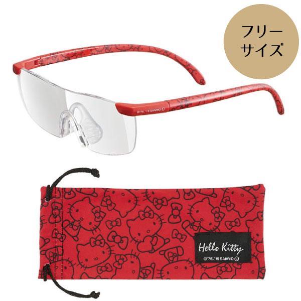 めがね 眼鏡 虫眼鏡 拡大鏡 鏡 キティちゃん 日本製 halo kitty サンリオ 拡大率1.6倍 大きくはっきり RG1 本物 かわいい めがね拭きになる スケーター ポーチ付き SKA ルーペグラス よく見える ハローキティ おしゃれ レッド