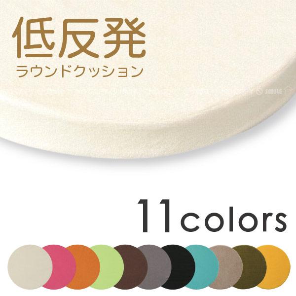 低反発クッション FB K 低反発素材 日本未発売 低反発ラウンドクッション 予約販売 10P03Dec16