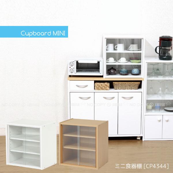 食器棚・キッチン収納棚コレクションボード[FB]【ss1120】 ミニ食器棚[CP4344]【西B】