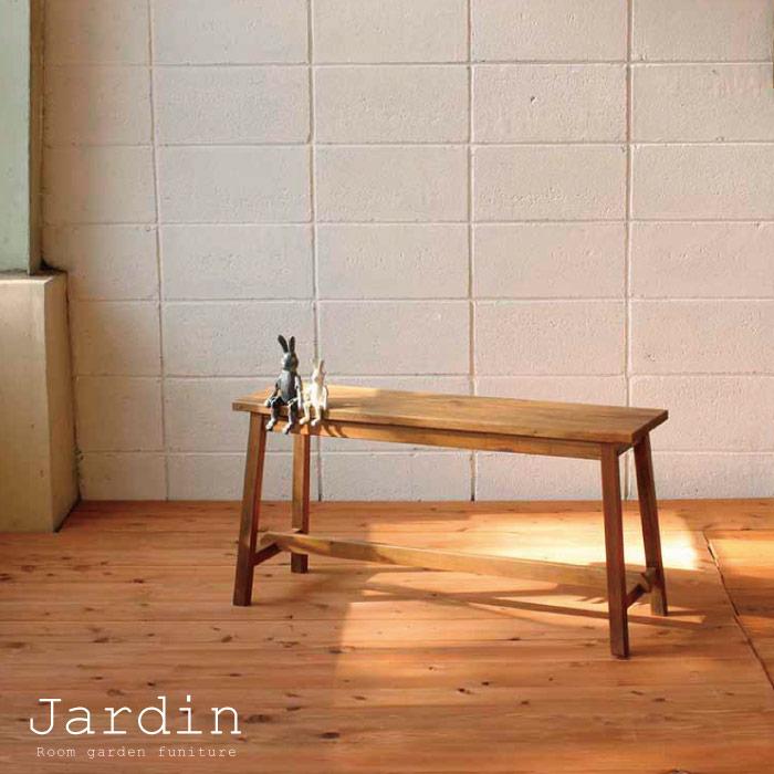 ベンチ ダイニング / ジャルダン ベンチ MHO-B90 jardin bench /10P03Dec16【送料無料】