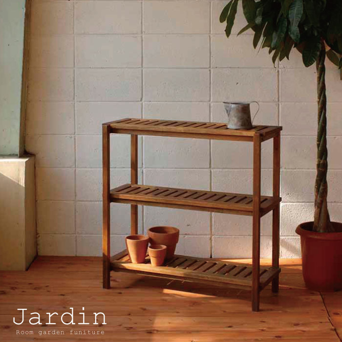 ラック 木製 / ジャルダン ラックS MHO-R903 jardin rack S 【P10】/10P03Dec16【送料無料】