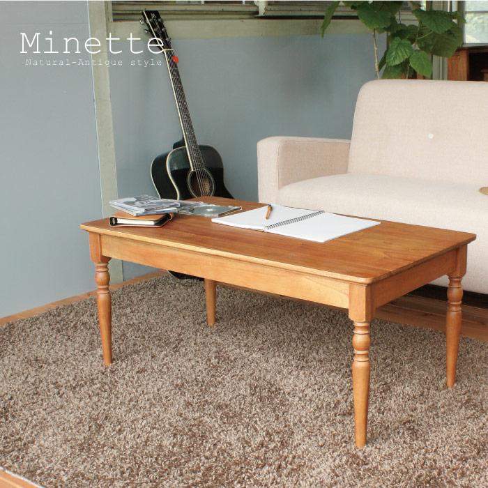 コーヒーテーブル アンティーク / ミネット コーヒーテーブル MNT-T90 minette coffee table /10P03Dec16【送料無料】