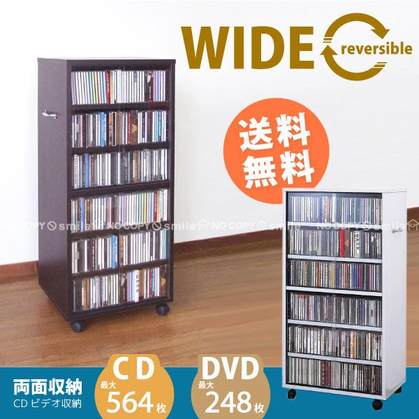 CDビデオ収納ワイド【直】/10P03Dec16