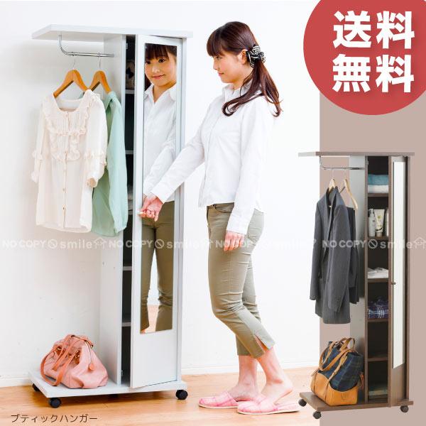 ブティックハンガー【直】/10P03Dec16