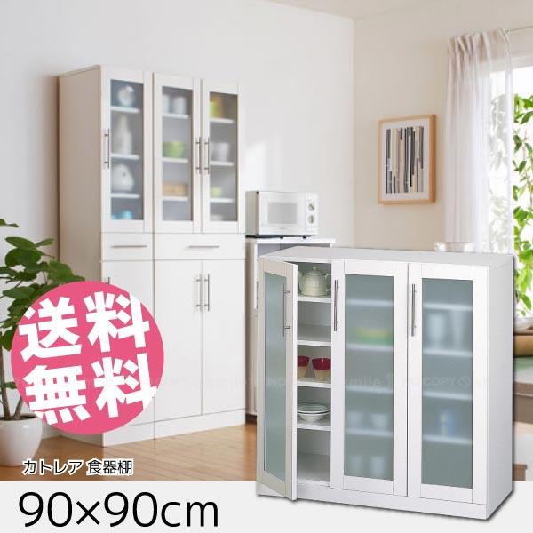 カトレア 食器棚90-90[23464]【直】/10P03Dec16